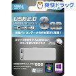 ハイディスク USBメモリー2.0 8GB スライド式 ホワイト HDUF108S8G2(1コ入)【ハイディスク(HI DISC)】