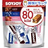SOYJOY(ソイジョイ) カロリーコントロール80(9本入)【SOYJOY(ソイジョイ)】[soyjoy カロリーコントロール ソイジョイ おやつ]