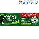 【第2類医薬品】メンソレータム アクネス ニキビ治療薬(18...