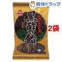 サンコー 黒酢の飴(90g*2コセット)