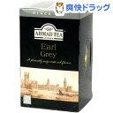 アーマッド クラシックティー ティーバッグ アールグレイ(2g*20包)【アーマッド(AHMAD)】[紅茶 アールグレイ]