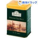 アーマッド クラシックティー イングリッシュティーNo.1(200g)【HLS_DU】 /【アーマッド(AHMAD)】[紅茶]