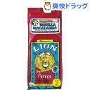 ライオンコーヒー バニラマカダミア(198g)【ライオンコーヒー】
