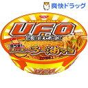 日清焼そばU.F.O. 濃い濃いラー油マヨ付き醤油まぜそば(113g)【日清焼そばU.F.O.】