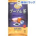プーアル茶(3g*60袋入)【オリヒロ】