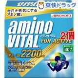 アミノバイタル 2200mg(30本入+4本入*2コセット)【HLSDU】 /【アミノバイタル(AMINO VITAL)】[アミノ酸]【】
