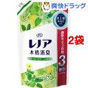 レノア 本格消臭 フレッシュグリーンの香り つめかえ用 超特大サイズ(1.4L*2コセット)【レノア 本格消臭】