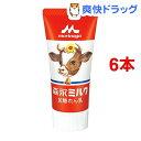 森永ミルク 加糖れん乳 チューブ入り(120g*6コ)