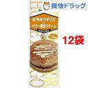 ヴェルデ ディスペンパックジャム はちみつオリゴ&バター風味クリーム(13g*4コ入*12コセット)【ヴェルデ】