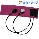 フォーカル アネロイド血圧計 FC-100V ERV NC マゼンダ(1台)【フォーカル】【送料無料】