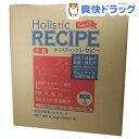 ホリスティックレセピー ラム パピー 小粒(6.4kg)【ホリスティックレセピー】[子犬 仔犬]【送料無料】