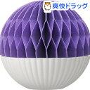 ロッカ 紙の加湿器 ボール パープル RC-KP1303PP(1コ入)【ロッカ(Rocca)】[加湿器 アロマ対応 風邪 ウィルス 予防]【送料無料】