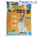 パインのうさぎ砂(7L)【オリジナルペット用品】