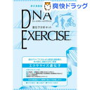 DNAエクササイズ遺伝子分析キット 口腔粘膜用(1コ入)【送料無料】