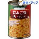 ひよこ豆(400g)【トマトコーポレーション】