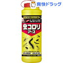 虫コロリ アース 粉剤(550g)【HLS_DU】 /[虫よけ 虫除け 殺虫剤]