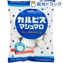 カルピスマシュマロ(80g)【カルピス】