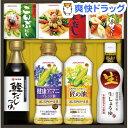 和食を楽しむ調味料ギフト(1セット)...