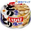 いなば とり 塩味(65g)