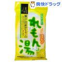 れもん湯(15g*6袋入)[健康茶]
