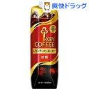 リキッドコーヒー天然水無糖(ストレートコーヒー)(1L)【キーコーヒー(KEY COFFEE)】