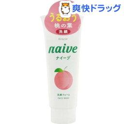 ナイーブ 洗顔フォーム 桃の葉エキス配合(130g)【ナイーブ】