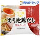 タベテ だし麺 比内地鶏だし 醤油ラーメン(101g)【タベテ(tabete)】