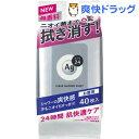 エージーデオ24 クリアシャワーシート NA 無香料(40枚入)【エージーデオ24】