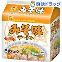 マルちゃん みそ味ラーメン(5食パック)【マルちゃん】