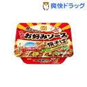マルちゃん 昔ながらの関西風お好みソース焼そば(1コ入)【マルちゃん】