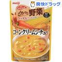 介護食/区分2 やわらか食 ごろっと野菜 コーンクリームシチュー(100g)【やわらか食】