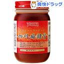 ユウキ 業務用 四川麻辣醤(450g)