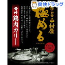 中村屋 極める 骨付鶏肉カリー(230g)【中村屋】[レトルト食品]