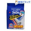 コロコロ スペアテープ スタンダード スカットカット C4791(3巻)【コロコロ】
