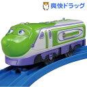 チャギントンプラレール CT-02 ココ チャグスピードチームver.(タッチDE!トーク対応)(1コ入)【チャギントン プラレールシリーズ】[おもちゃ]