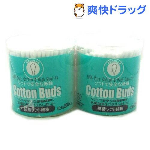 抗菌 ソフト 綿棒(200本入*2コパック)[衛生用品]...:soukai:10067011
