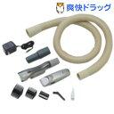掃除機吸引式バリカン スイトリマー(1セット)【送料無料】