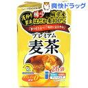 愛媛県産プレミアム麦茶ティーバッグ(7g*26パック)