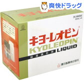 【第3類医薬品】キヨーレオピンw(60mL*4コ入)【送料無料】