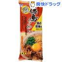 徳島らーめん 魚介醤油味(2食分)