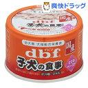 デビフ 子犬の食事 ささみペースト(85g)【デビフ(d.b.f)】[国産 無着色]
