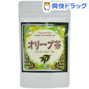 高味園 オリーブ茶100%(3g*15袋入)【高味園】