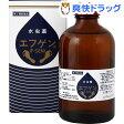 【第2類医薬品】水虫薬エフゲン(250mL)[水虫薬]【送料無料】