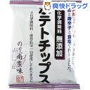 【訳あり】化学調味料無添加ポテトチップス のり南蛮味(55g)