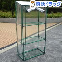 グリーンキーパー スリム3段 GK7510(1台)【送料無料】