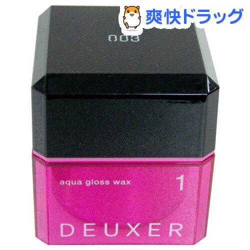 ナンバースリー デューサー アクアグロスワックス 1(80g)【ナンバースリー(003)】