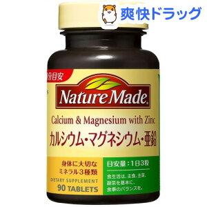 ネイチャー カルシウム マグネシウム サプリメント