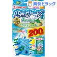 虫コナーズ アロマ プレートタイプ 200日 アクアミントの香り(1コ入)【虫コナーズ】