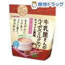 牛乳屋さんシリーズ ルイボスミルクティー キャラメル味(220g)【牛乳屋さんシリーズ】