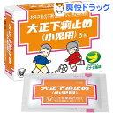 【第2類医薬品】大正下痢止め (小児用)(6包)
